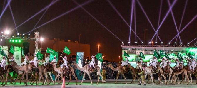 تنظيم احتفالات اليوم الوطني 86 بالمدينة المنورة